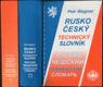 Rusko-český technický slovník ; Česko-ruský techcnický slovník